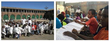 Eritrea Schools