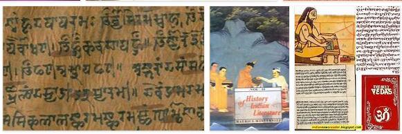 India Literature
